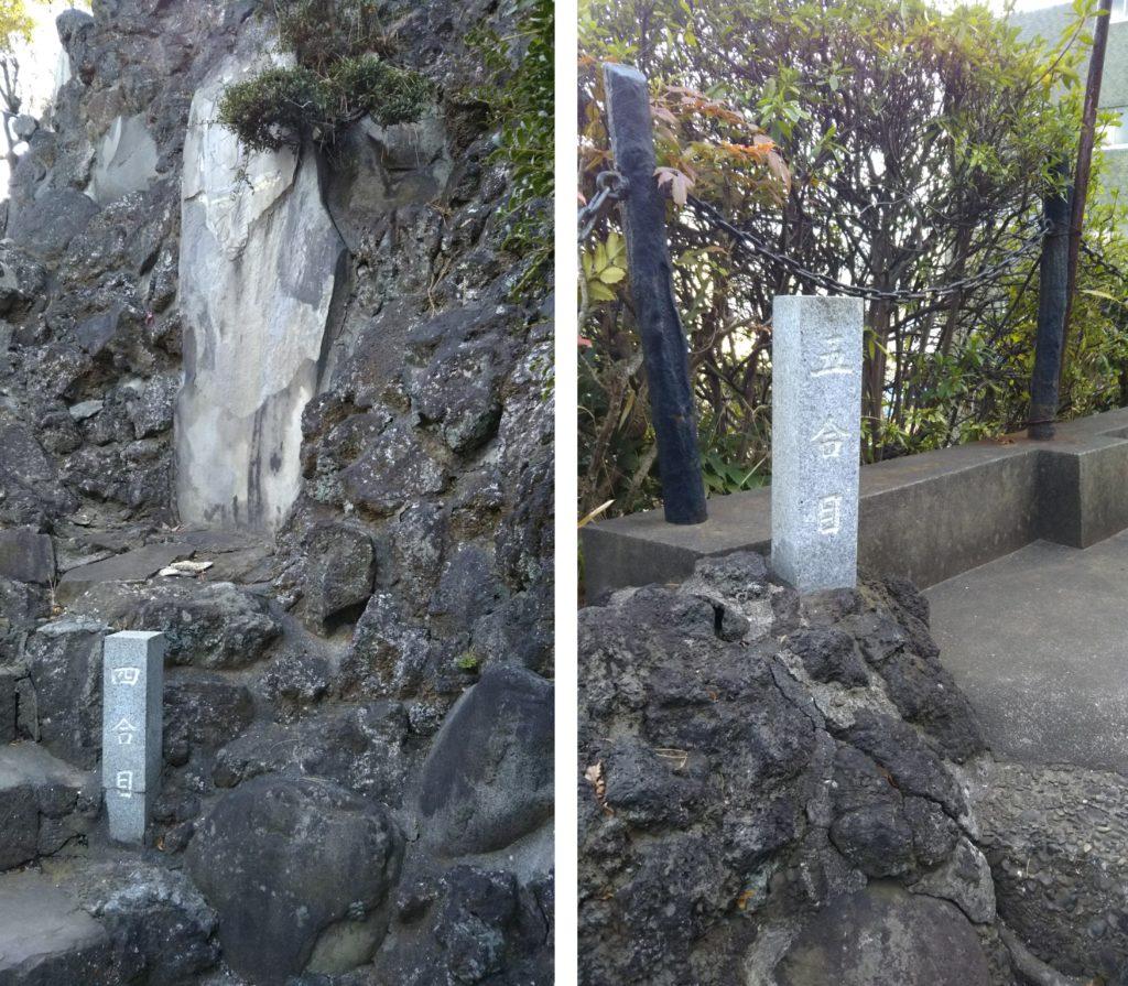 品川富士・五合目