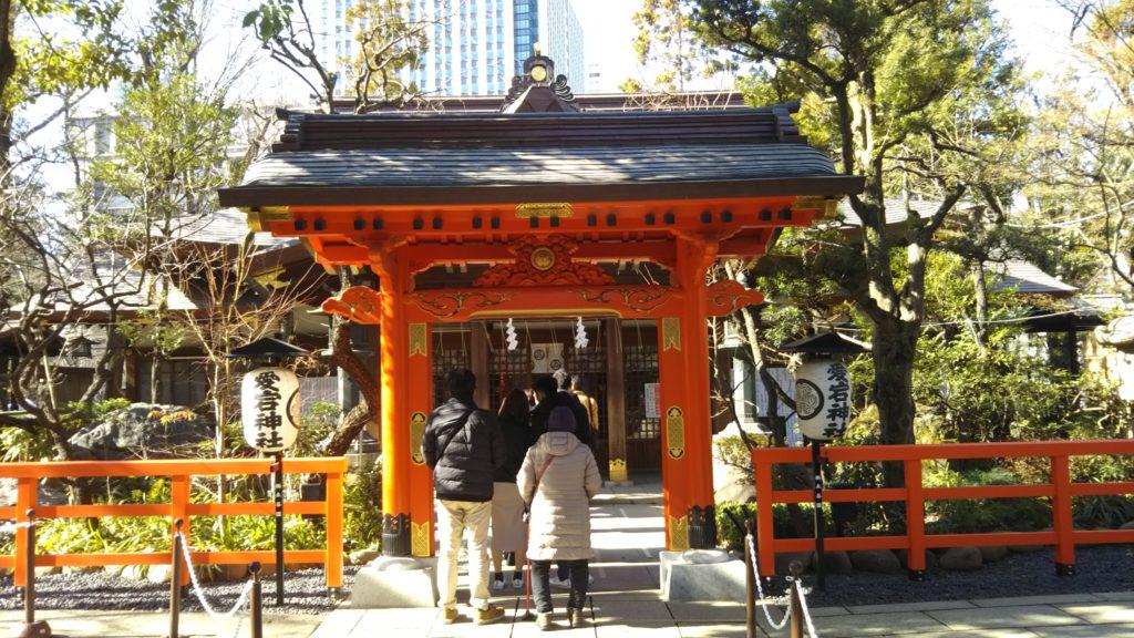 愛宕神社・丹塗りの門