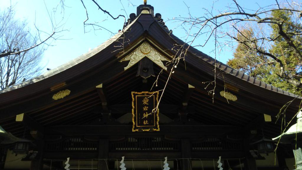 愛宕神社・社殿