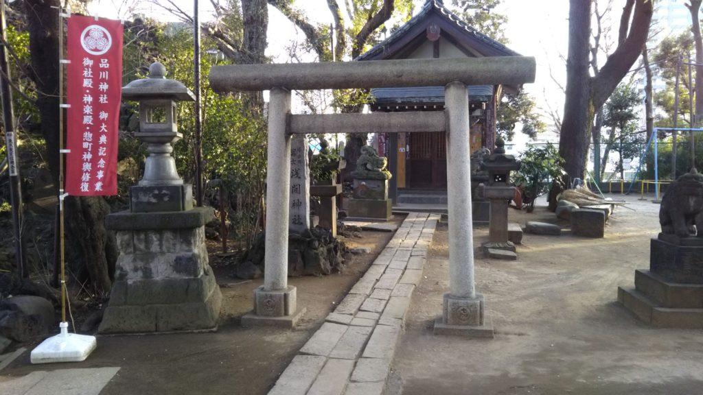 品川富士・浅間神社