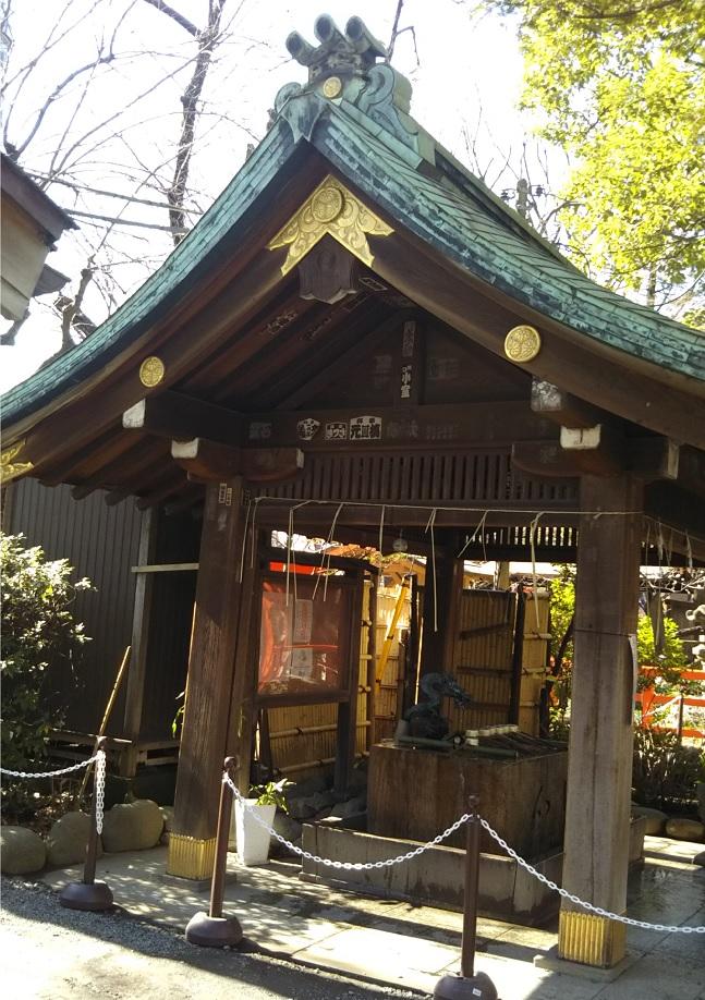 愛宕神社・手水舎