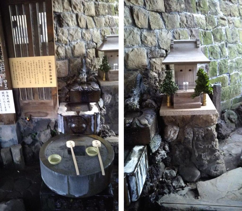 阿那稲荷神社・下社