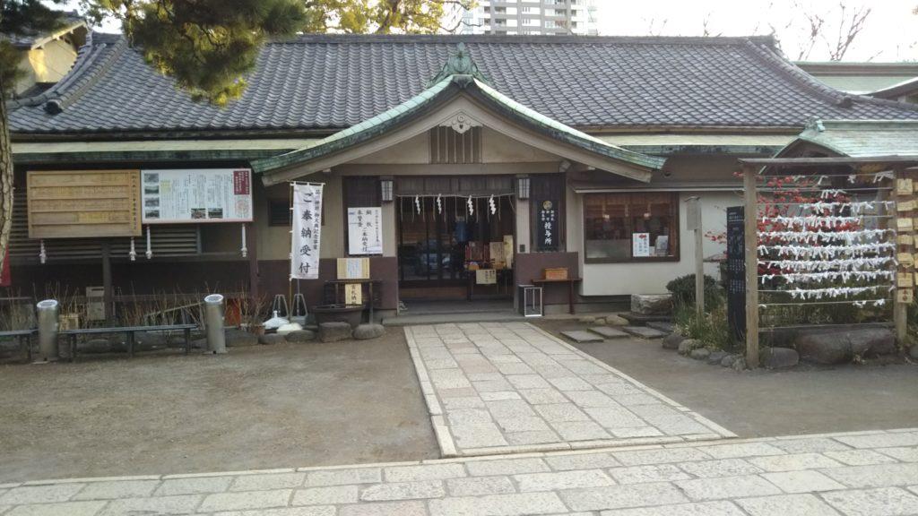 品川神社・社務所